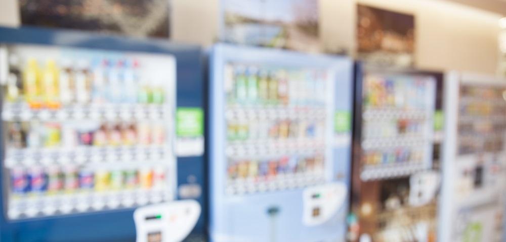 知識もいらずリスクなしで始められる副業「自動販売機設置場所探し」について